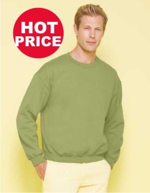Gildan Heavy Blend? Crewneck Sweatshirt